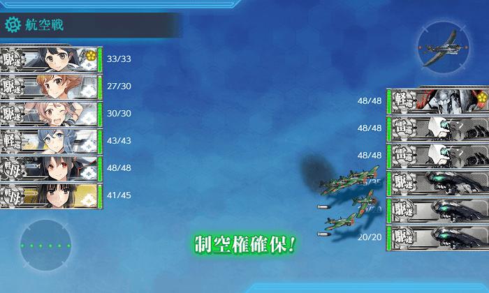 艦これ_2期_2-3_013.png