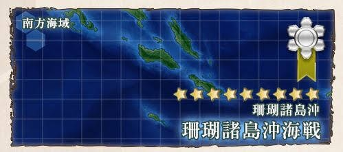 艦これ_2期_二期_5-2_5-2_南方海域_36.JPG
