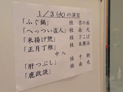 IMG_0607_c.jpg