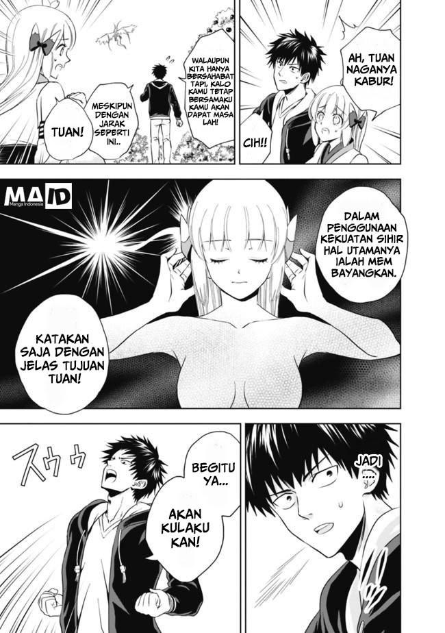 Ore no Ie ga Maryoku Spot datta Ken - Sundeiru dake de Sekai Saikyou: Chapter 04 - Page 11