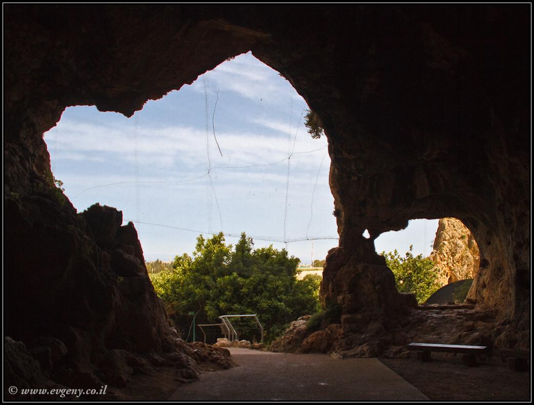 Нахаль Меарот - Дом древнего человека
