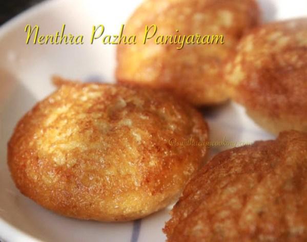 Nenthra Pazha Paniyaram2