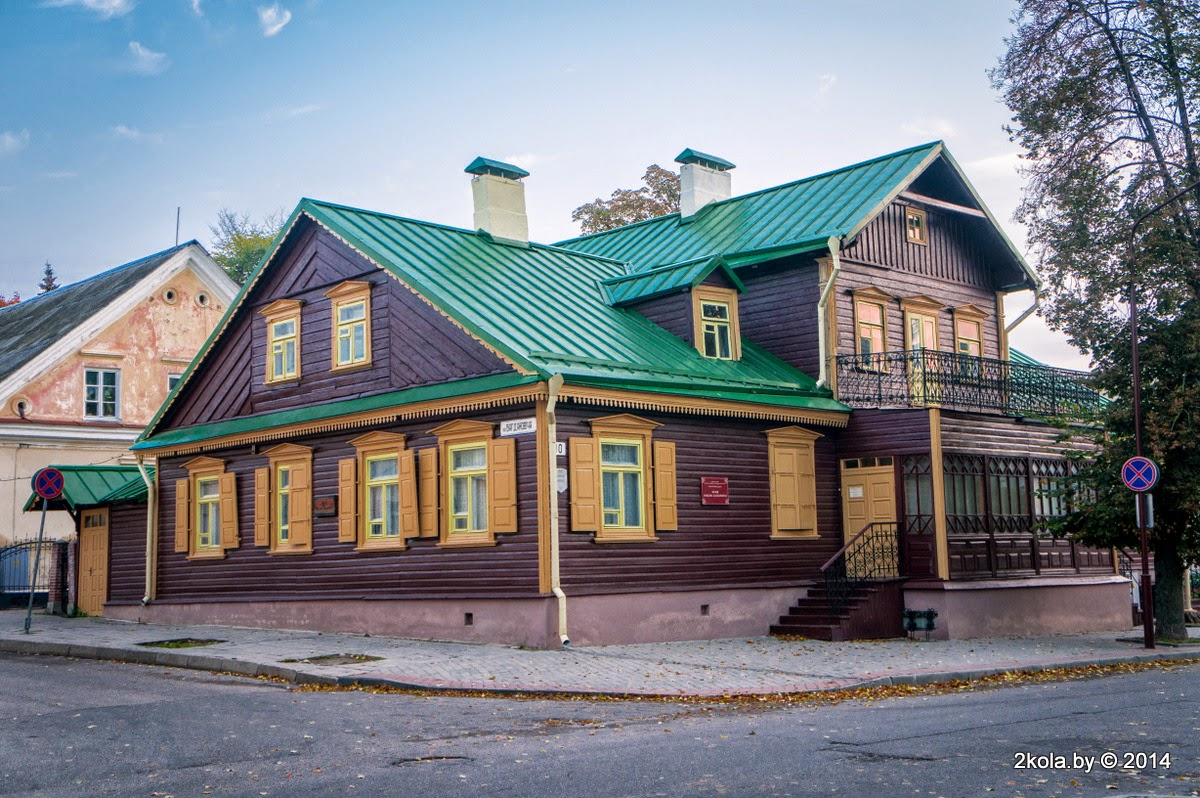 Дом- музей Багдановіча. Гродна