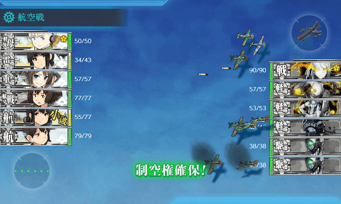 艦これ_2期_二期_5-4_5-4_南方海域_東京急行_016.png