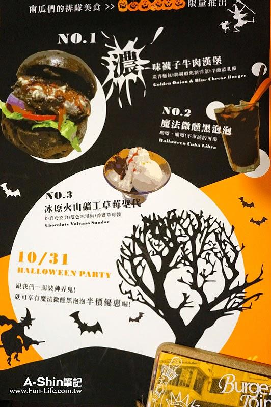 7分SO美式廚房(東海店) 菜單Menu1