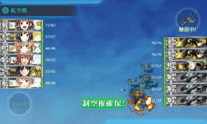 艦これ_2期_3-1_007.png