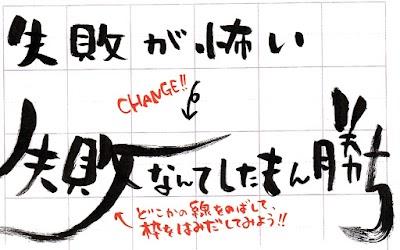 制限を外す_03.jpg