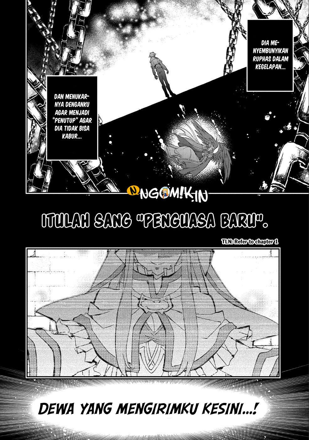Yasei no Last Boss ga Arawareta: Chapter 20 - Page 22