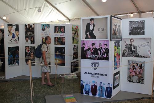 korean drama exhibition