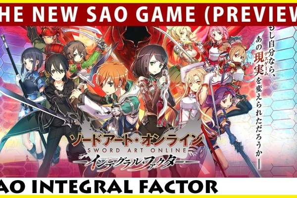 sao-game-Integral-Factor.jpg