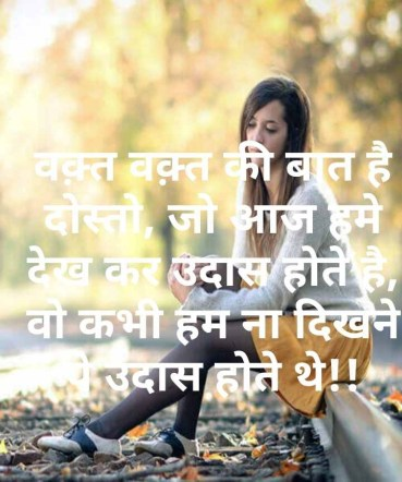 shayari sad feeling sad shayari in hindi