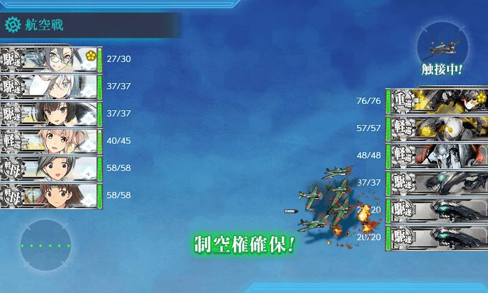 艦これ_2期_4-3_006.png