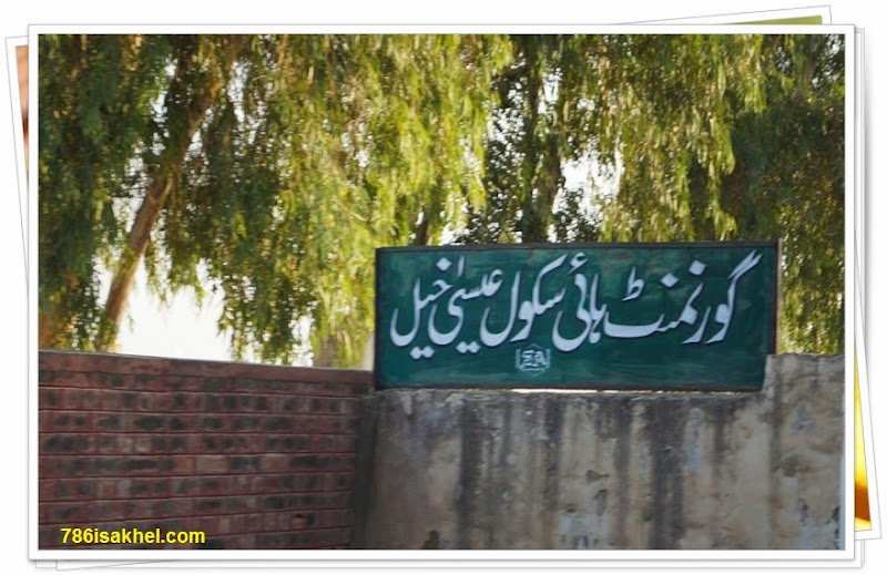 Govt high school isa khel