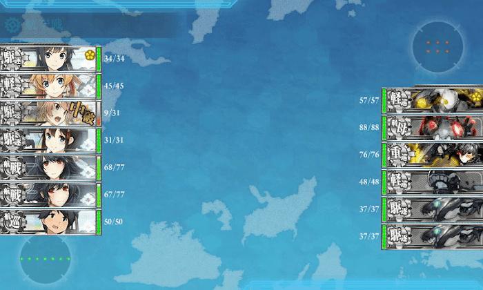 艦これ_2017年_秋イベ_E4_ギミック_2_29.png