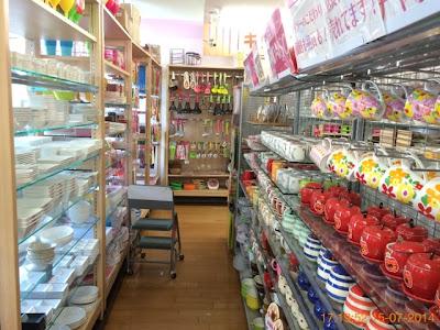 Của hàng 100 yên ở Nhật Bản bán đồ bếp