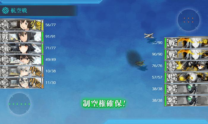 艦これ_2期_水上打撃部隊_南方へ_5-1_001.png