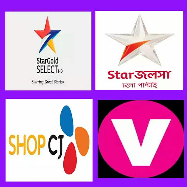 Two new channels from star network comming soon on DD Freedish 36th E Auction Result 1