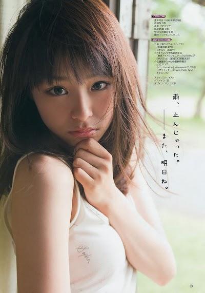 佐藤麗奈(さとれな)の可愛い画像その10