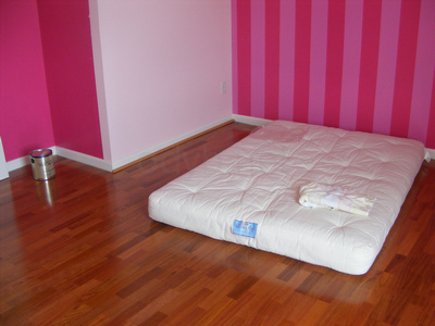 Foam Floor Mattress Source