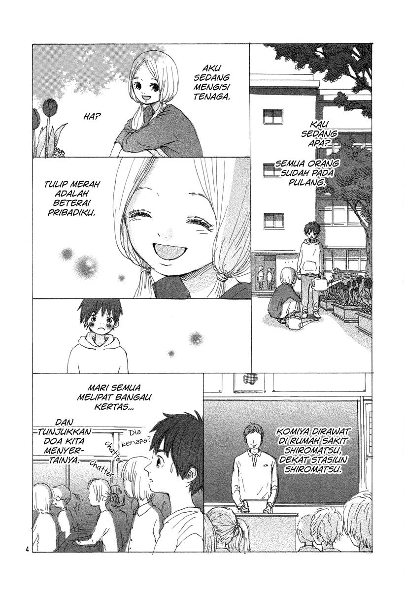 Makka na Tulip wo Kimi ni: Chapter 01 - Page 5
