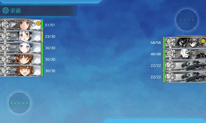 艦これ_2期_1-3_02.png