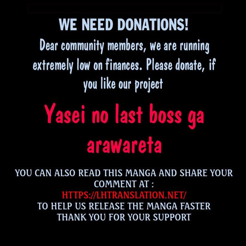 Yasei no Last Boss ga Arawareta: Chapter 18 - Page 41