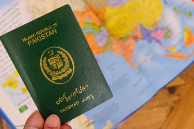 Pakistan to issue a new passport, how much will it cost and what will be its benefits?