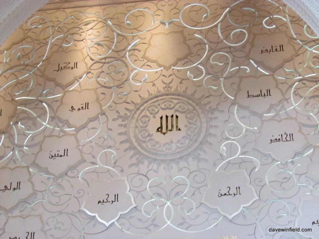 0670Sheik Zayfed Mosque