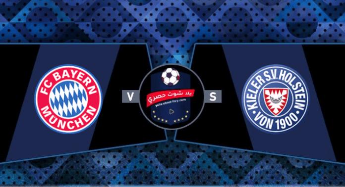 Watch Bayern Munich and Holstein Kiel match