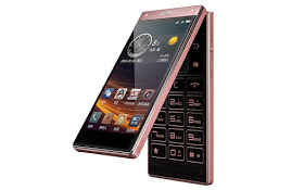 %25255BUNSET%25255D See Specifications of Gionee W909, A Premium Flip Phone With Dual Display Android