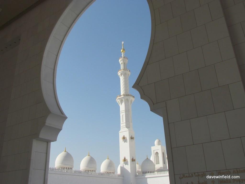 0260Sheik Zayfed Mosque