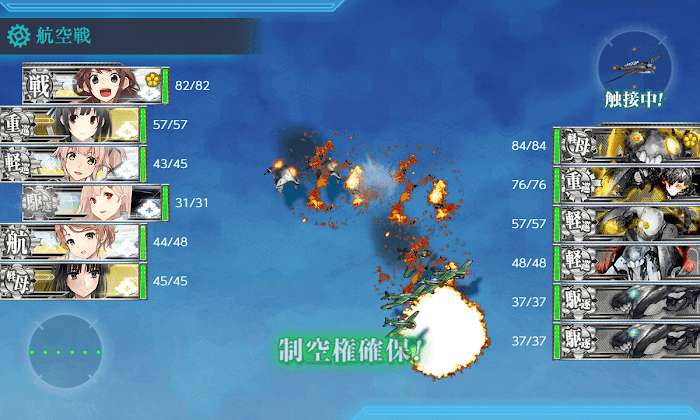 艦これ_2期_3-1_006.png