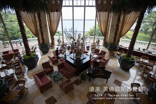 【花蓮特色餐館】遠來飯店 英倫庭苑西餐廳