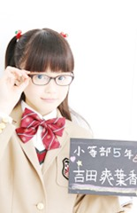 memberstop_soyoka_on
