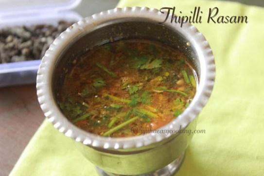 Thipilli Rasam3