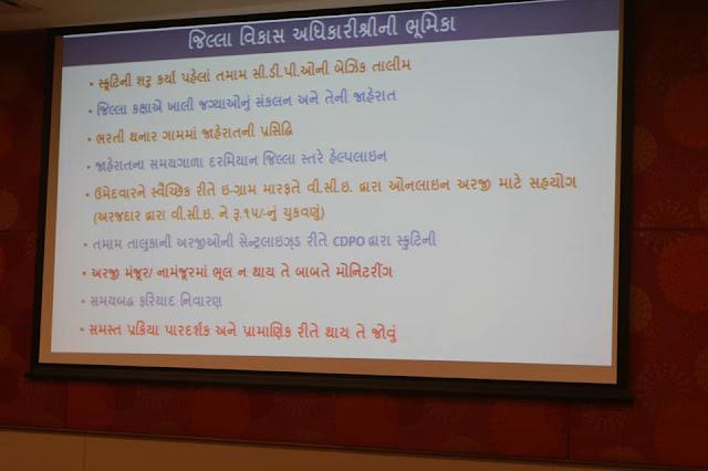 Angadwadi Recruitment 7160 sisters will be recruited 2020