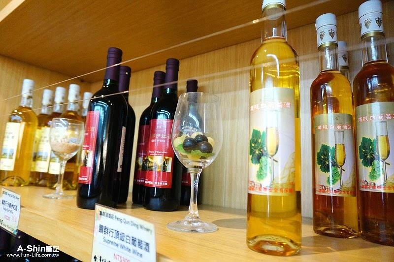二林台灣酒窖2
