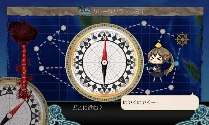 艦これ_2期_4-5_036.png