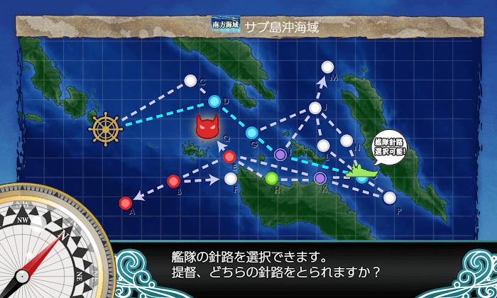 艦これ_2期_二期_5-3_5-3_南方海域_018.png