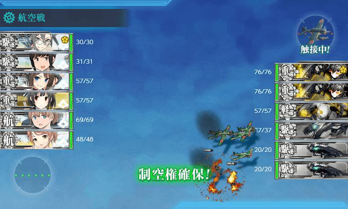 艦これ_2期_4-4_002.png