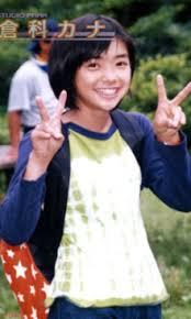 倉科カナの学生時代の写真
