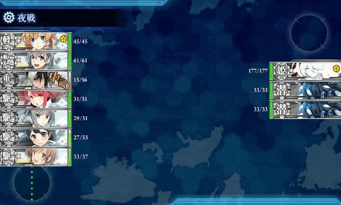 艦これ_2017年_秋イベ_E4_ギミック_2_14.png