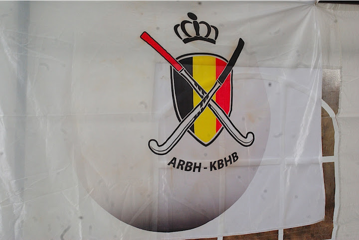 Logo Belgische Hockeybond
