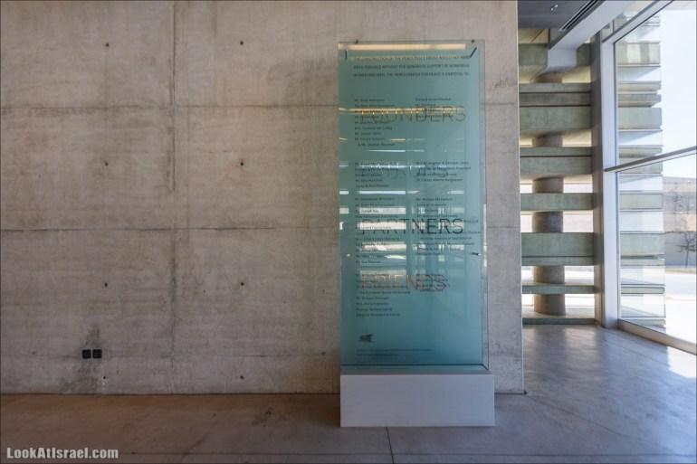 Центр мира Шимона Переса в Яффо | Shimon Peres Peacr House in Jaffa | LookAtIsrael.com - Фото путешествия по Израилю