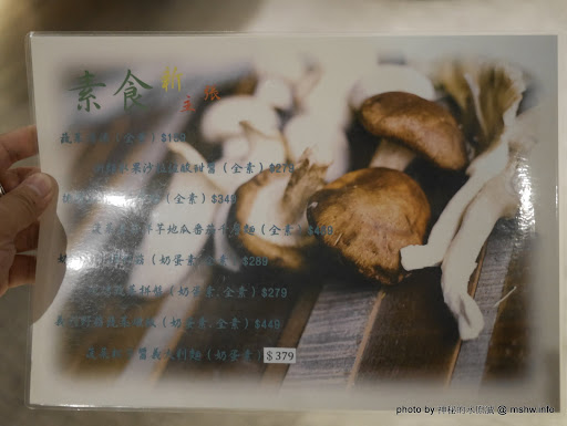 【食記】台中BELLO Restaurant 漂亮義式餐廳@西屯老虎城&鼎盛BHW-捷運BRT秋紅谷 : 夜色滿點氣氛佳的七期景觀餐廳 下午茶 區域 午餐 台中市 夜景 宵夜 披薩 捷運周邊 捷運美食MRT&BRT 旅行 晚餐 義式 西屯區 西式 輕食 飲食/食記/吃吃喝喝 麵食類