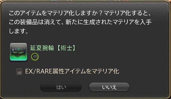 20170717_220201.jpg