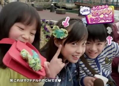 橋本環奈小学生2