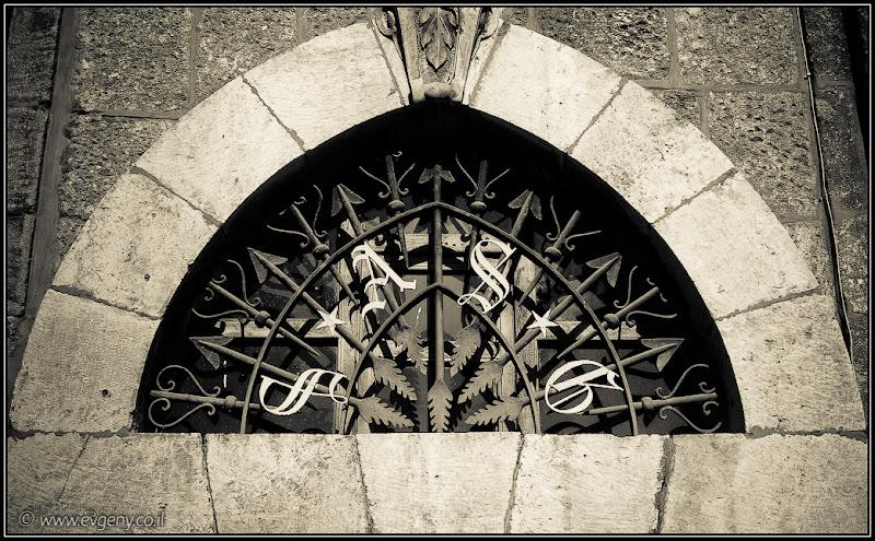 Одно фото / Израиль, Монастырь Бейт Джамаль