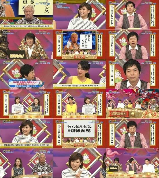 (TV-Variety)(720p) 宮澤佐江 – 着信御礼!ケータイ大喜利 150411