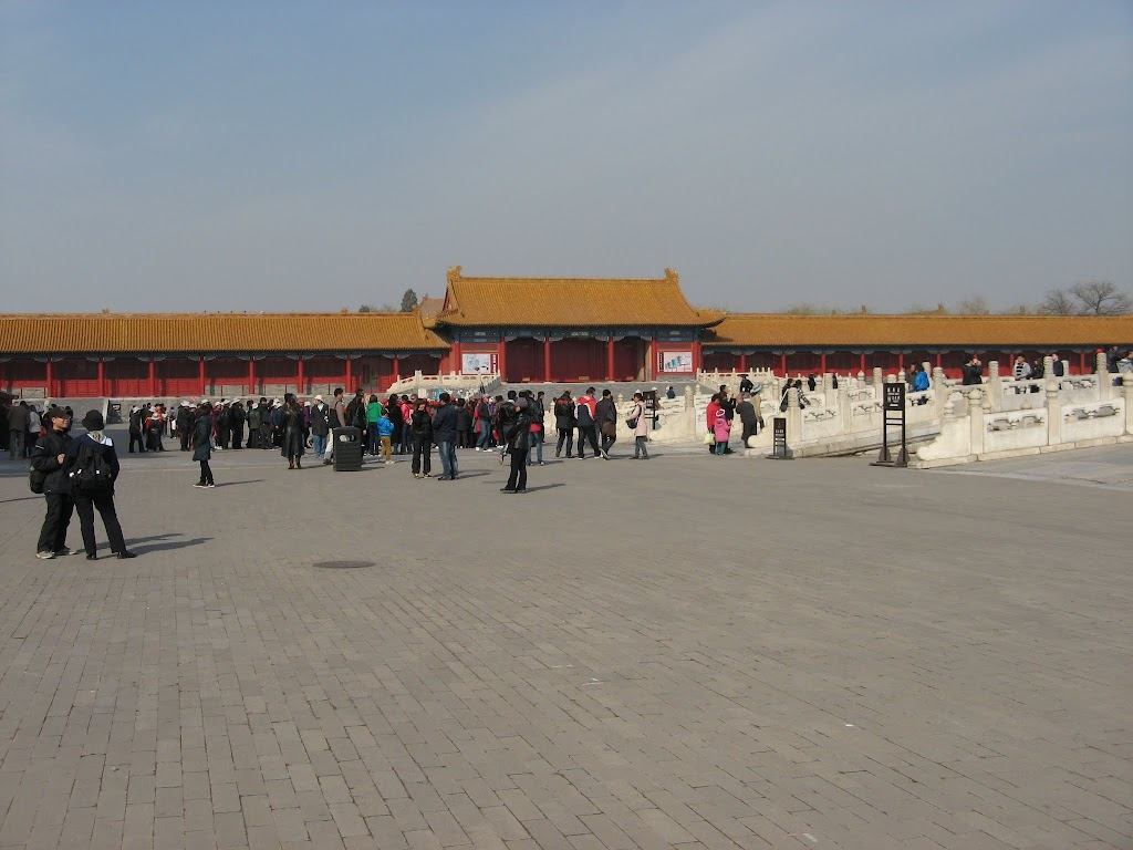 1240The Forbidden Palace